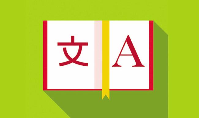 Китайский язык. 9 полезных выражений