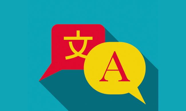 Корейский язык для начинающих